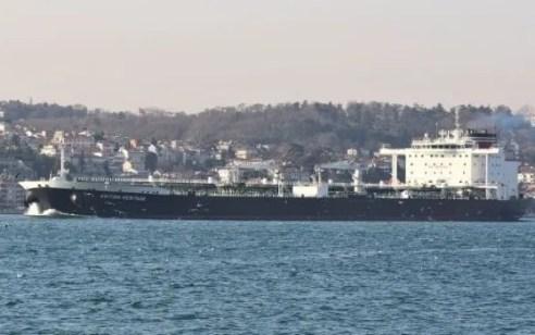 איראן: ספינה בבעלותנו נפגעה השבוע ב״פעולת טרור״ בים התיכון