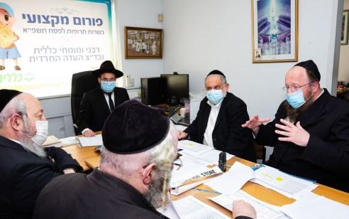משככי כאבים בעשרייה הפותחת: סיכום רבע מיליון הפניות למוקד התרופות הכשרות לפסח הגדול בישראל
