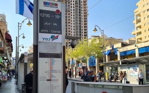 בקרוב בירושלים: 'קווי קיץ' של הרכבת הקלה בסופי שבוע