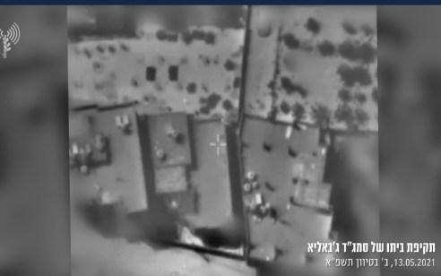 תיעוד: צה״ל תקף ארבע דירות מבצעיות של מפקדים בארגון הטרור חמאס