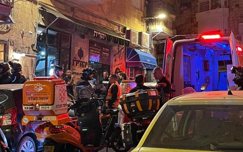ירושלים: ערבי כבן 25 נפצע קשה בקטטה סמוך לשוק מחנה יהודה