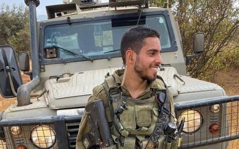 """הותר לפרסום: עומר טביב ז""""ל נהרג מירי הנ""""ט – לוחם נוסף נפצע קשה וקצין צה״ל בינוני"""