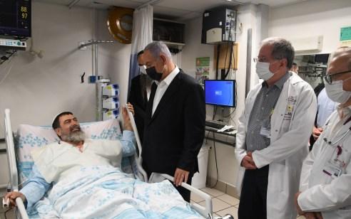 """ראש הממשלה ביקר פצועים מאסון מירון המאושפזים בביה""""ח רמב""""ם בחיפה"""
