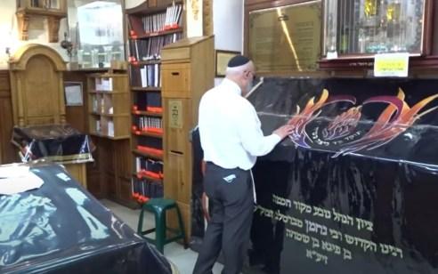 שגריר ישראל באוקראינה הגיע לסיור היערכות בציון רבי נחמן מברסלב