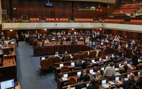 ברוב של 60 תומכים מול 52 מתנגדים: מליאת הכנסת אישרה את הקמתה של ועדת חוקה ומשפט