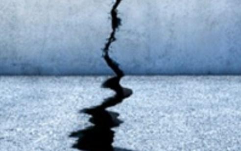 רעידת אדמה קלה הורגשה בדרום ומרכז הארץ