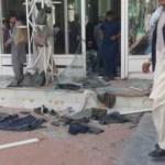 שוב פיגוע במסגד באפגניסטן: לפחות 10 הרוגים בפיצוץ במסגד במהלך תפילות יום השישי