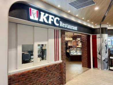 KFC All You Can Eat