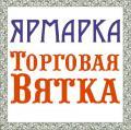 Trading Vyatka