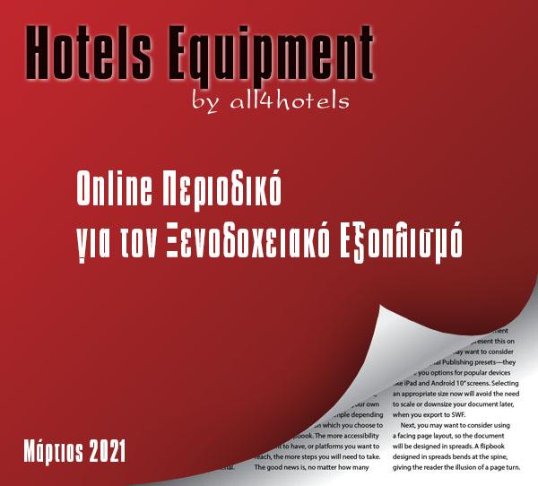 HotelsEquipment