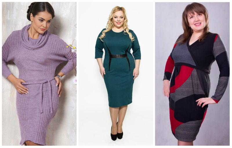 окрашивании фото стильные платья для полных зима осень умению