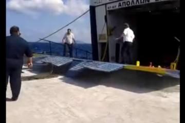 Δειτε πώς ανεβαινουν τα αυτοκινητα στο πλοιο σε θαλασσοταραχή!