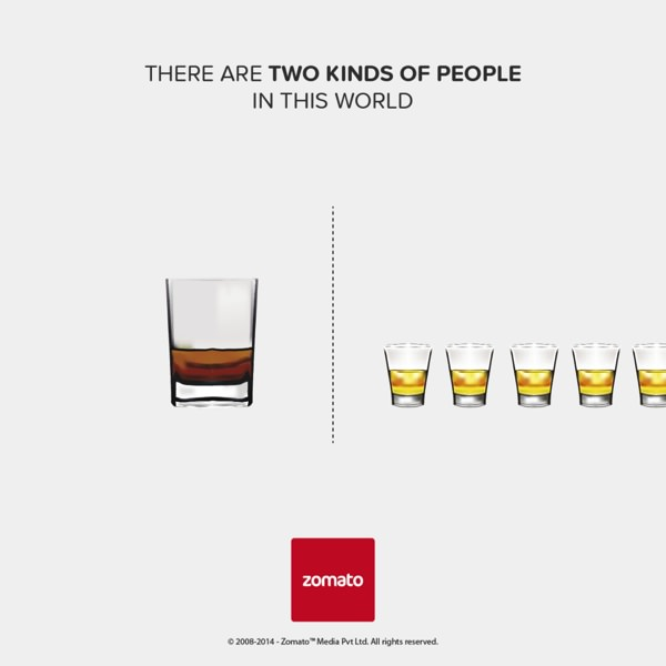 allabout.gr Υπάρχουν δύο τύποι ανθρώπων σε αυτό το κόσμο