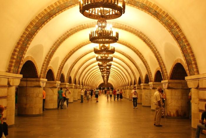 Πιο όμορφοι σταθμοί μετρό στον κόσμο Zoloti Vorota Station