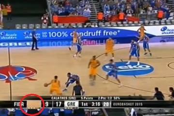 Μακεδονία basket