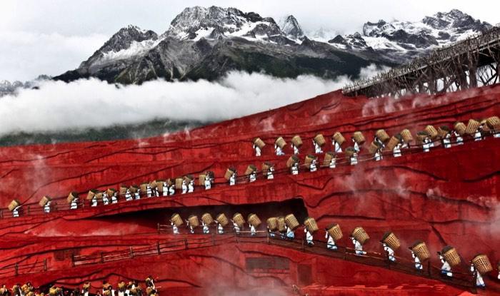 Yunnan, Κίνα
