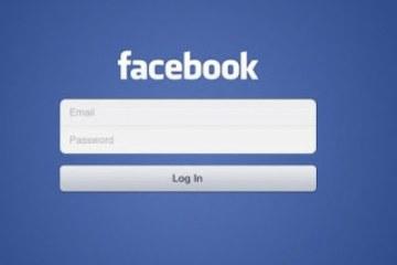 πόσο εύκολα σπάνε οι κωδικοί του facebook