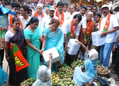 BJP collection drive