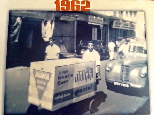 Ganpat Tea Stall on a cart in 1962