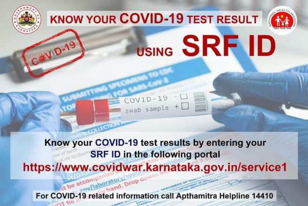 covid-test-result-online