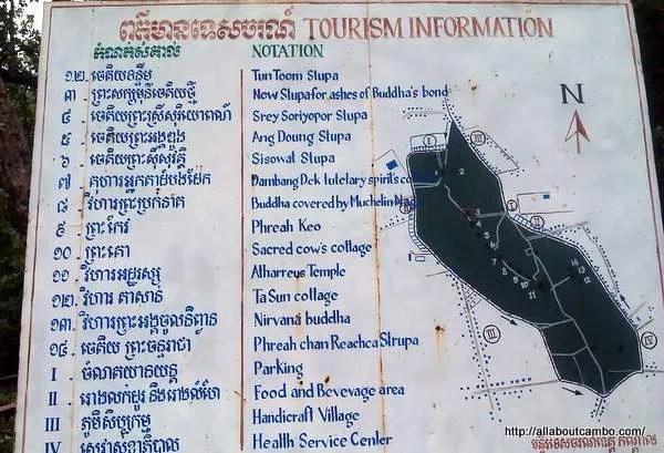 карта Удонга
