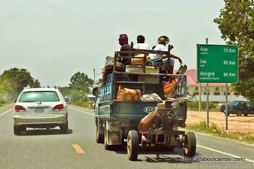 машины в Камбодже