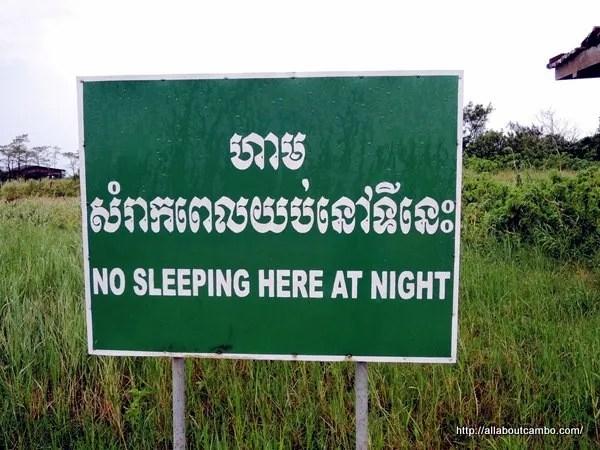 массив Бокор в Камбодже