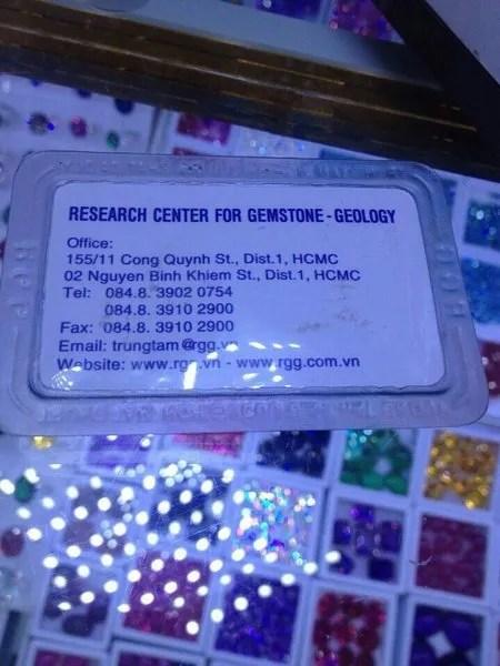 вьетнамский рубин сертификат