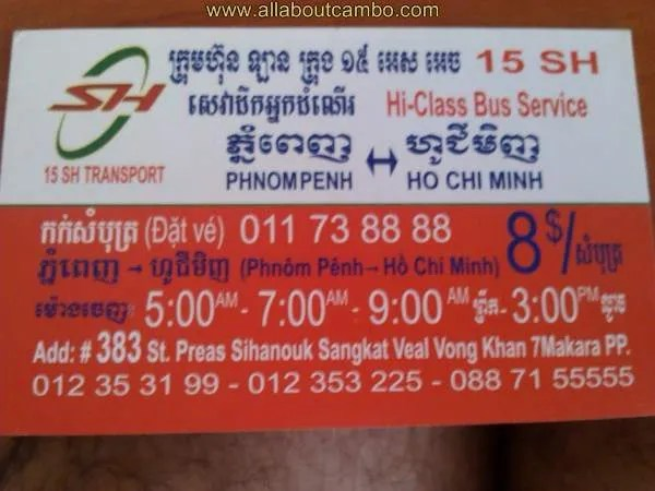 Пномпень Хошимин на автобусе