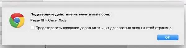 refund-airaisia-04 (1)