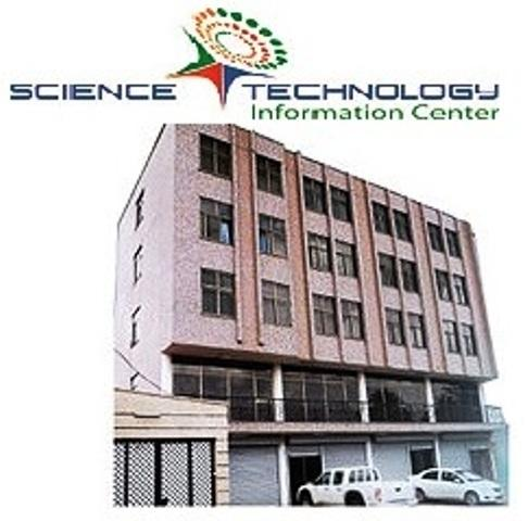 abiy-ahmed-science-technology-information-center