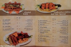 Spices Village - Menu