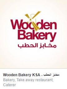 fb_wooden bakery