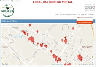 Find Hajj Companies Places