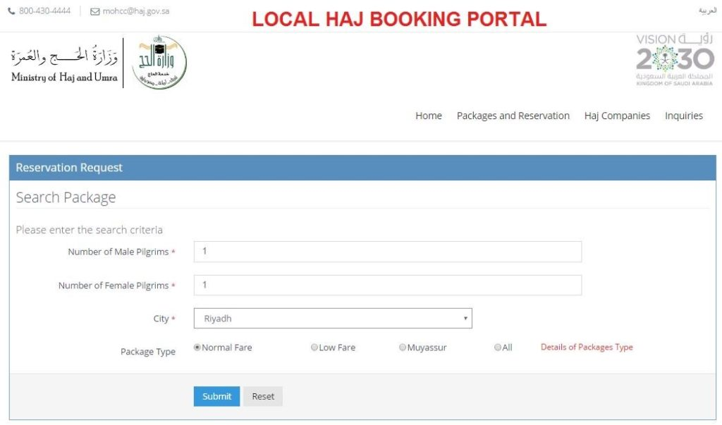 Hajj Reservation Request