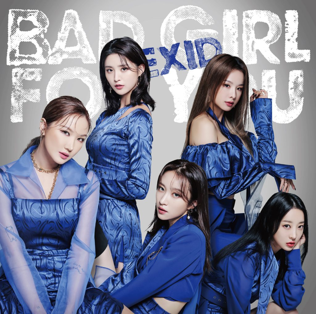 Image result for 'Bad Girl' exid