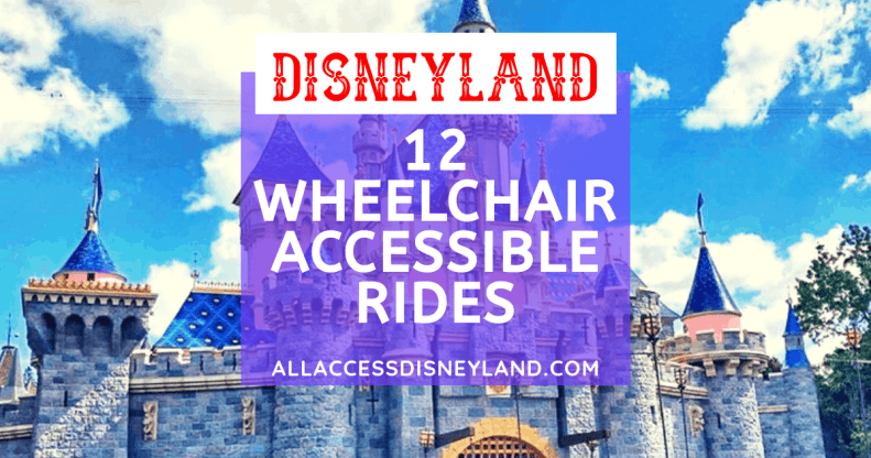 WHEELCHAIR ACCESSIBLE RIDES