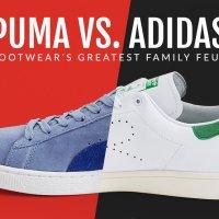 Adidas vs. Puma, una ancestral rivalidad entre hermanos