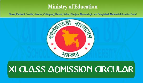 XI Class Admission Circular