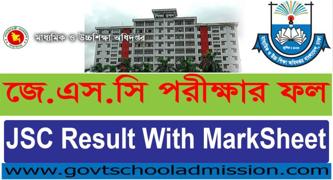 JSC Result With MarkSheet