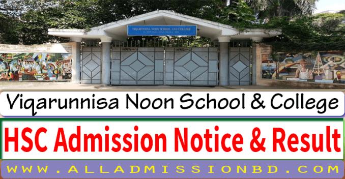 VNSC HSC Admission