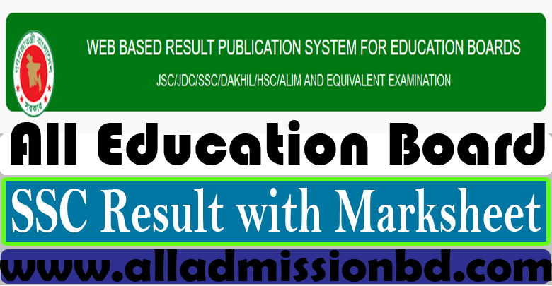 SSC Result with Marksheet