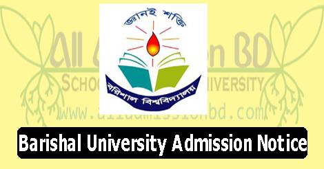 Barishal University Admission Notice