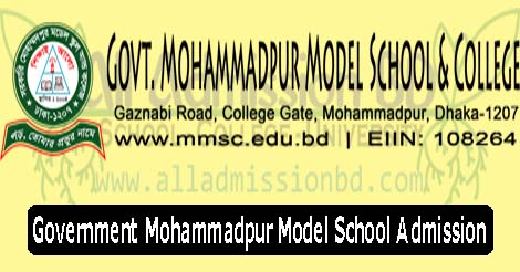 Government Mohammadpur Model School Admission