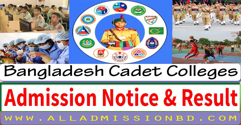 Cadet Colleges Admission