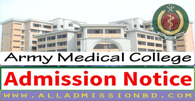 Army Medical College Admission Circular