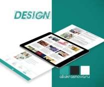 Дизайн сайта агентства свадебной видеосъемки портфолио/ allakrasnova.ru