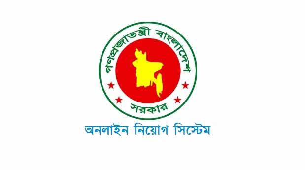 online-job-system-bangladesh