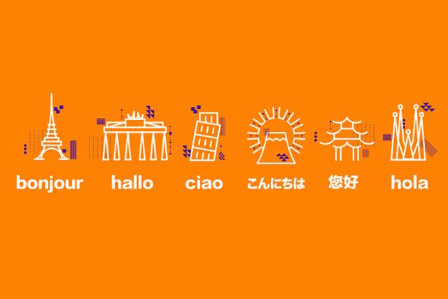 Language | allandaboutqa