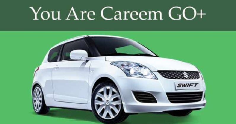 Unveiling The All New Careem Go All About Qatar